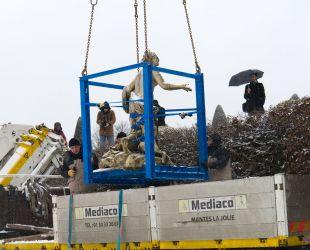 集合像撤去時のラトナ像